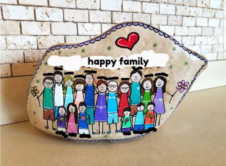 אבן משפחתית - 7 דמויות ומעלה