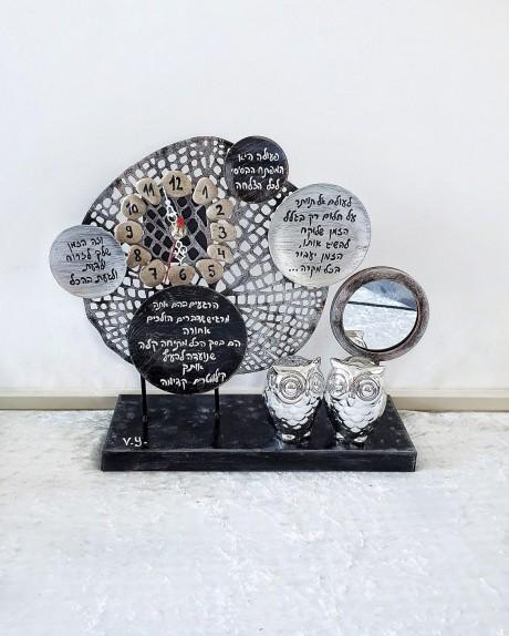 שעון מתכת מעוצב ומעצים - דגם עלה