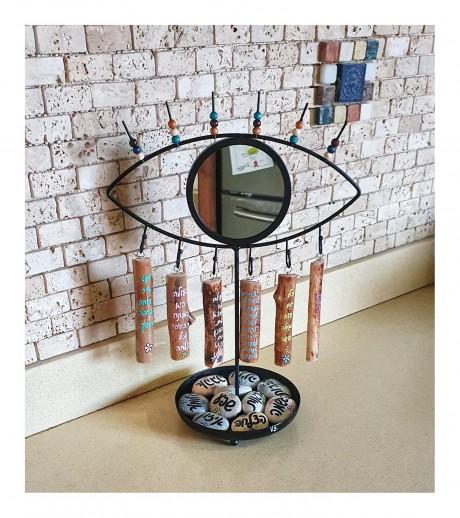 ברכת בית בצורת עין שומרת