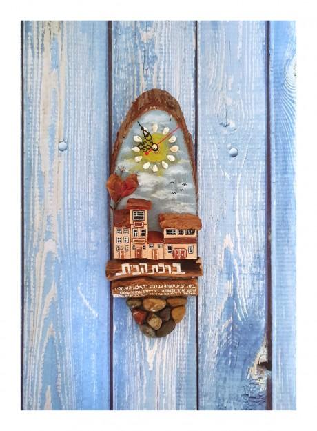 ברכת הבית - דגם בתים אליפסה