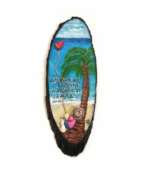 ציור על פרוסת עץ - דגם האישה הנשענת על עץ
